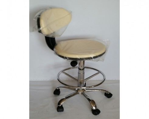 Danışma Bar Sandalyesi