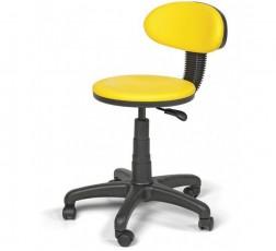Hekim Sandalyesi PLASTİK