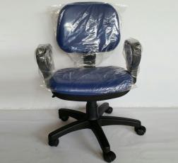 Çalışma Koltuğu klc-200060